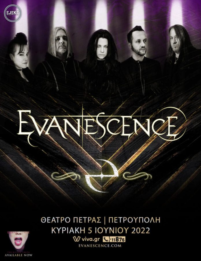 Evanescence - Eject Festival 2022