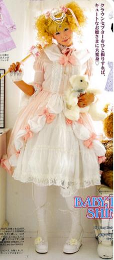 hime lolita 2