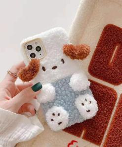 fluffy dog phone case
