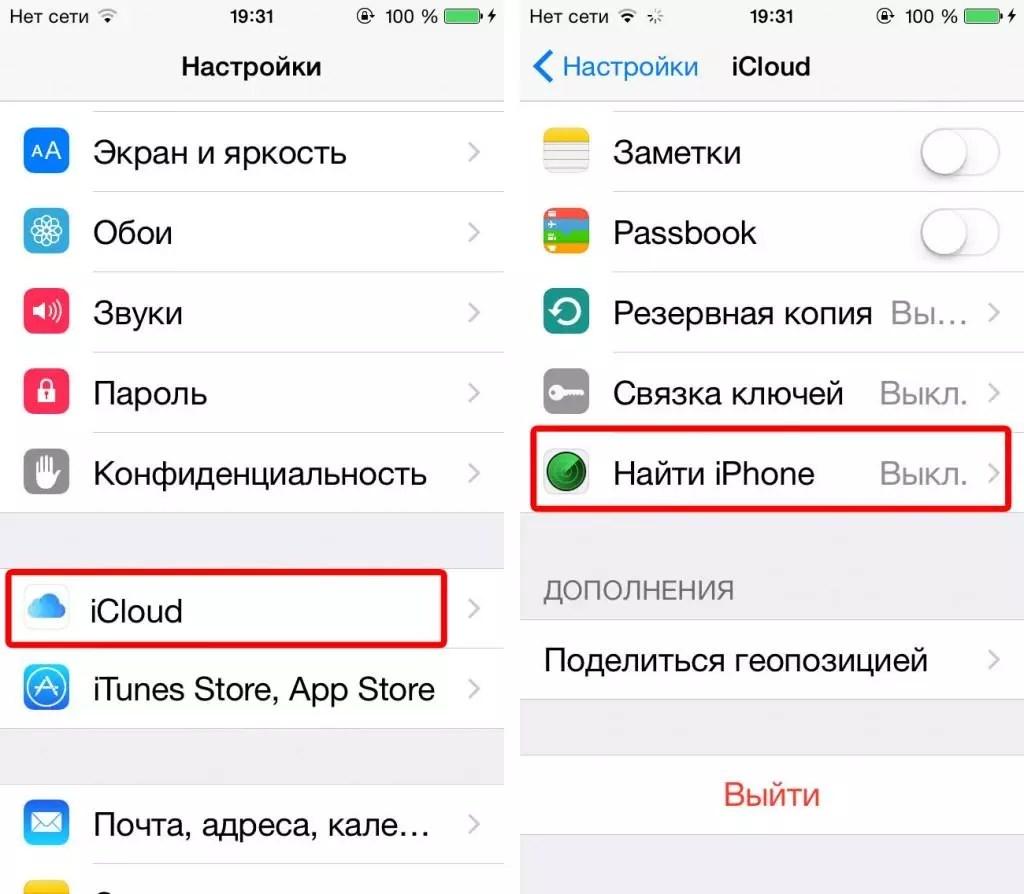 Kata Sandi Kode Pabrik Iphone Cara Membuka Kunci Iphone Jika Anda Lupa Kata Sandi Cara Lain Untuk Membuka Kunci Iphone Jika Anda Lupa Kata Sandi