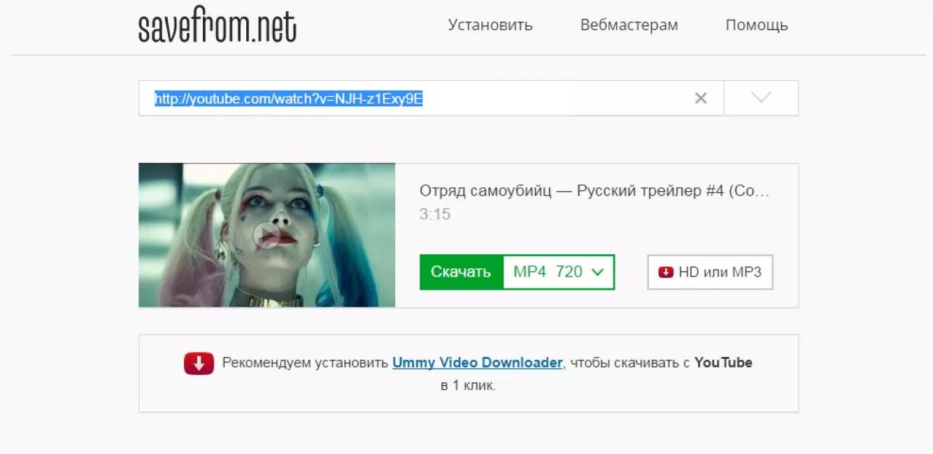 Välj format och tillåtelse för video