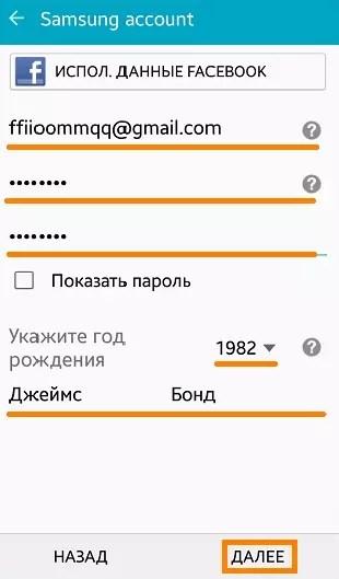 Digite dados pessoais