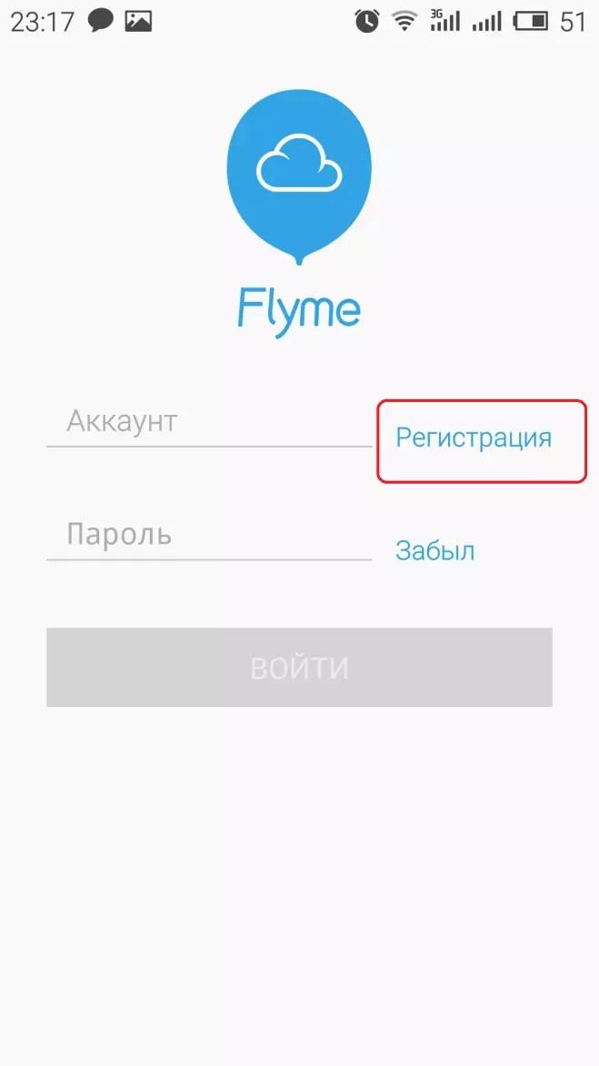 Registro Flyme.