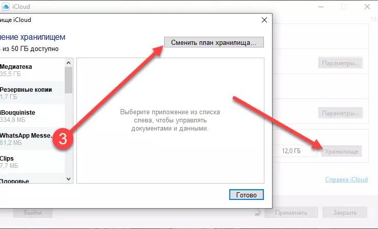 Vizuális példában. Hogyan lehet eltávolítani a fotókat az iCloudról az első alkalommal és hibák nélkül