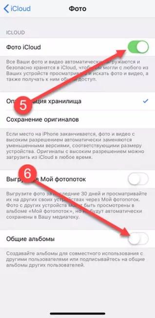 [Инструкция] Как Выгрузить Фото из iCloud на Компьютер