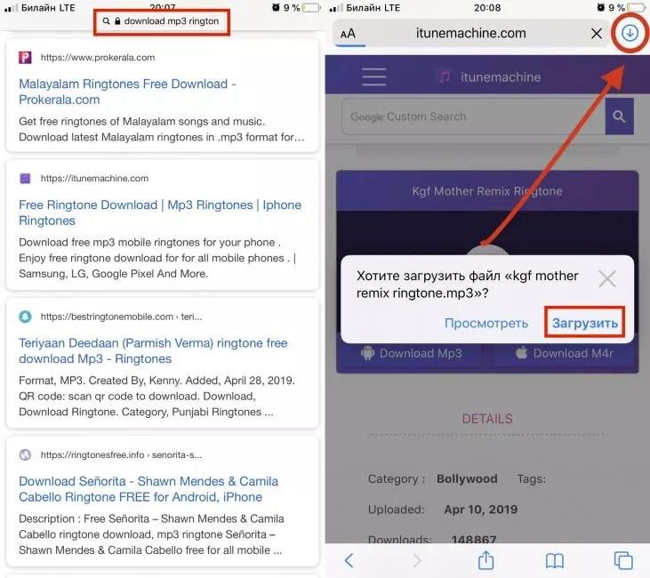 So geben Sie den Klingelton auf das iPhone: 8 Möglichkeiten, um beliebige Song zu installieren