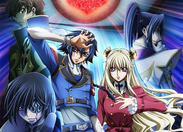 Code Geass: Akito the Exiled 3rd Episode Trailer