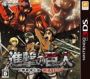 Attack on Titan: Humanity in Chains Release announced for N.America and Europe