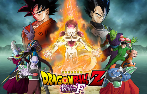 Dragonball Z: Resurrection of F Ad Features Blue Haired Goku