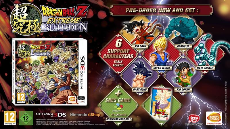 Two Amazing Offers For Dragon Ball Z: Extreme Butoden!