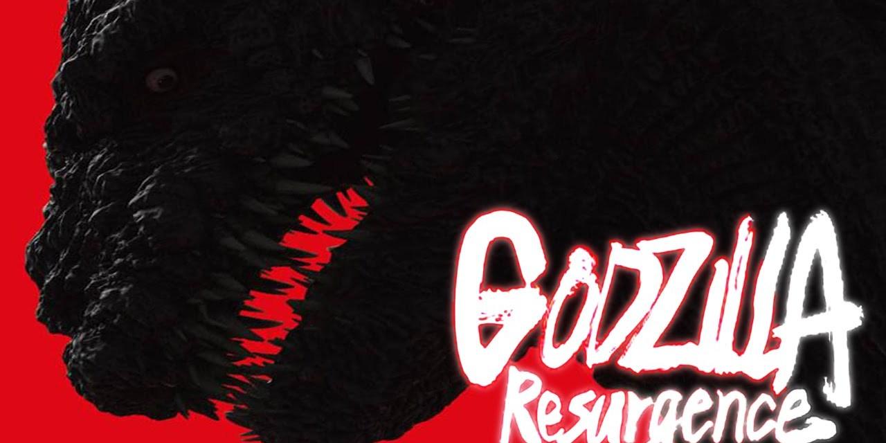 Review: Shin Gojira (Godzilla: Resurgence)