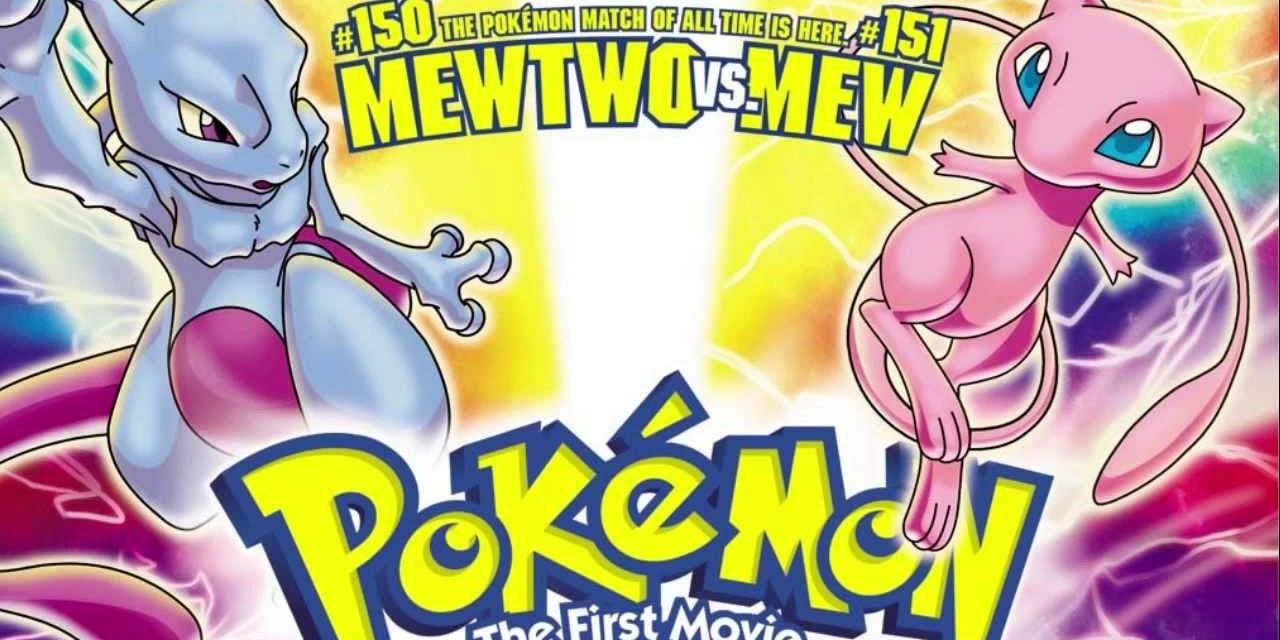 Retro Review: Pokemon – The First Movie