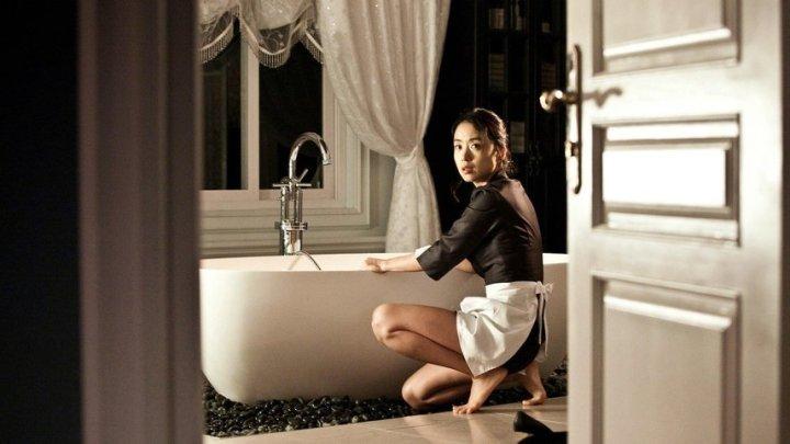 The Housemaid IFI Horrorthon