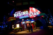Rising Star Karaoke bar Image courtesy of Universal Orlando