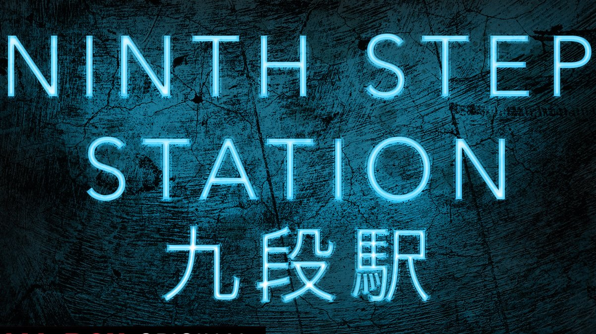 Ninth Street Station