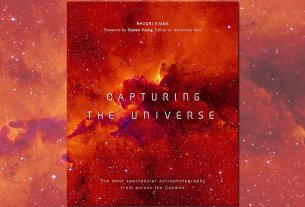 Capturing the Universe, Cover Image: Andre Deutsch