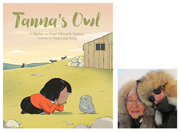 Tanna's Owl Cover Image Inhabit Media, Author Image Rachel and Sean Qitsualik-Tinsley