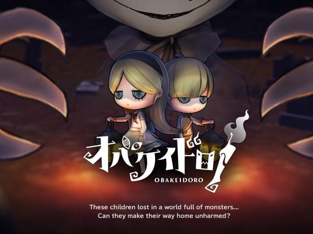 obakeidoro for halloween gaming