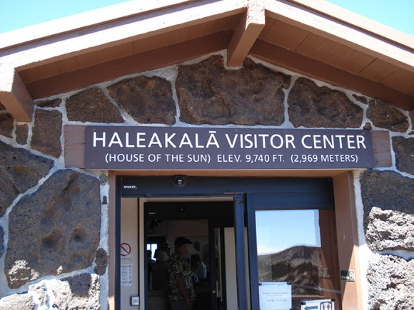 Haleakala Visitor Center