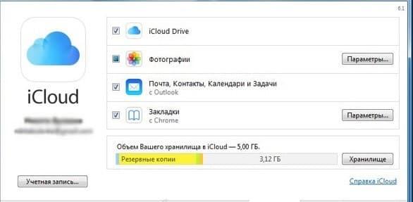 iCloud fájlok