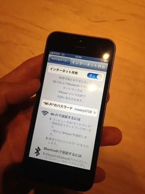 au版iphone