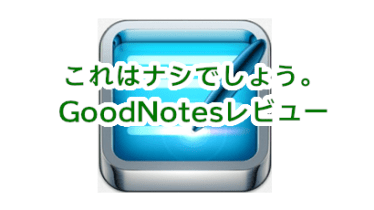 goodnotes