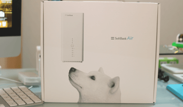 SoftBankAirレビュー