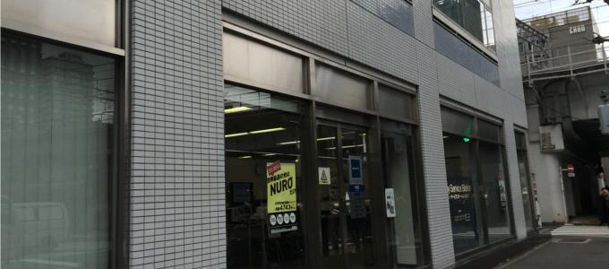 ソニーカスタマーセンター