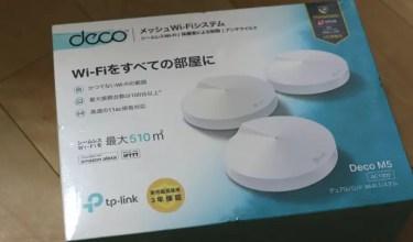 MESH-Wi-Fi-DECO-M5