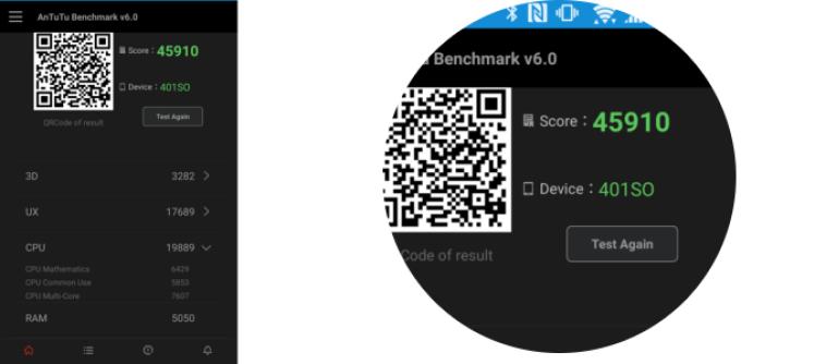 XperiaZ3のベンチマーク
