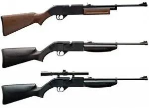air rifles crosman