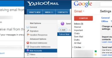 merge emails