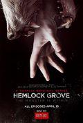 Hemlock_Grove_season_1_poster