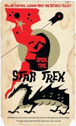 Star wars vintage posters 1