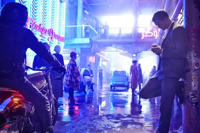 mute first look