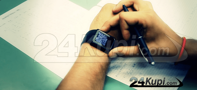 cheating watch