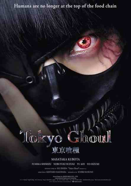 tokyo-ghoul-official-poster