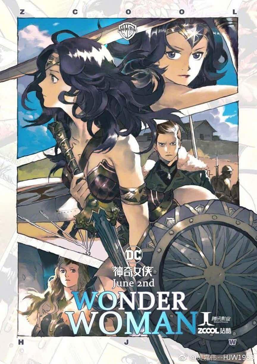 wonder-woman-chinese-poster