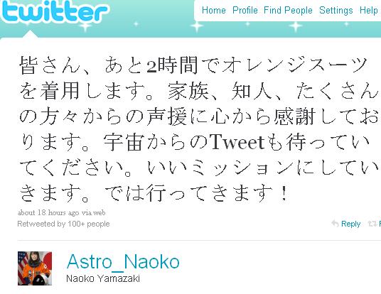 Tweet de Naoko Yamazaki en japonés.