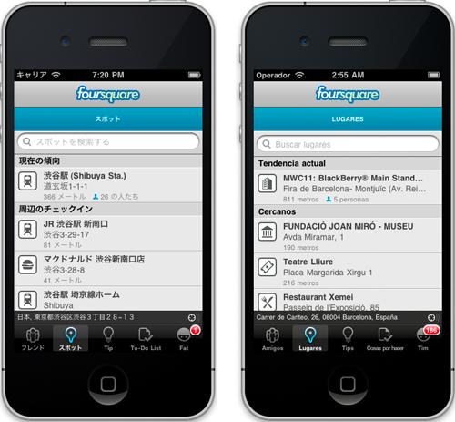 Foursquare en 5 idiomas
