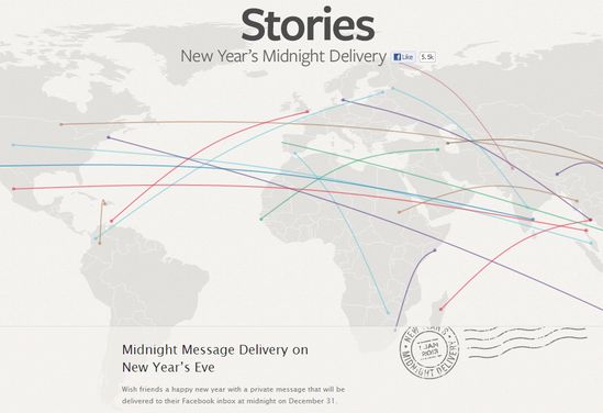 facebook-stories-midnight-delivery