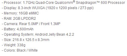 lg-g-pad-8-3-specifications