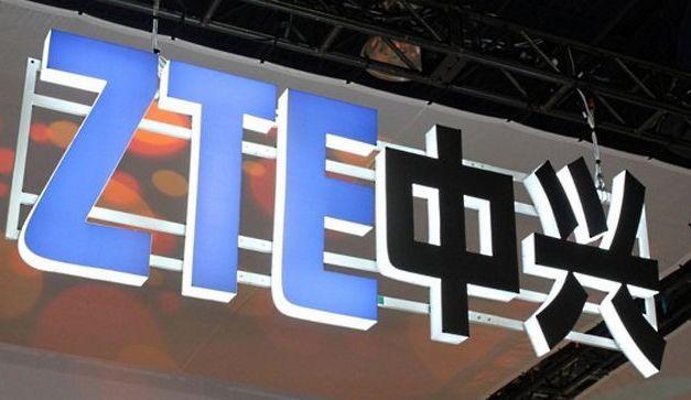 ZTE anuncia su nuevo Set-Top-Box de TV 4K UHD B860H con sistema operativo Android TV