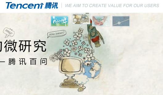 """¿Quieres obtener 10 Terabytes gratis en la Nube del """"Dropbox"""" chino?"""