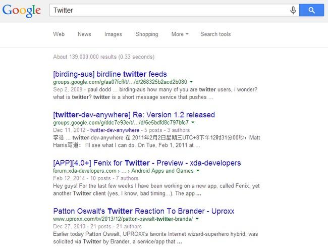 google-search-filtro-foros