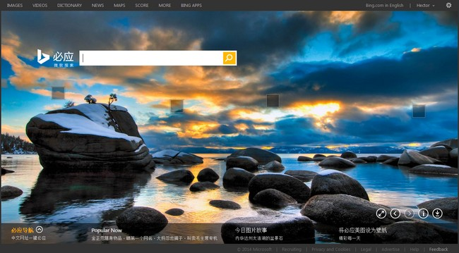 microsoft-bing-china