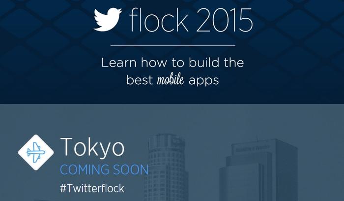 flock-2015-twitter-tokio