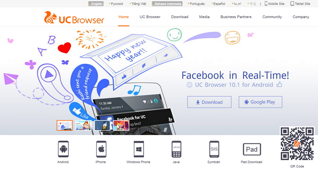 uc-browser-android