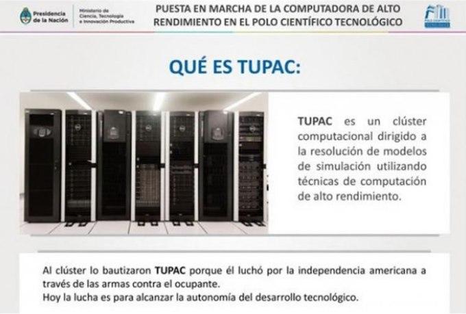 tupac-gde