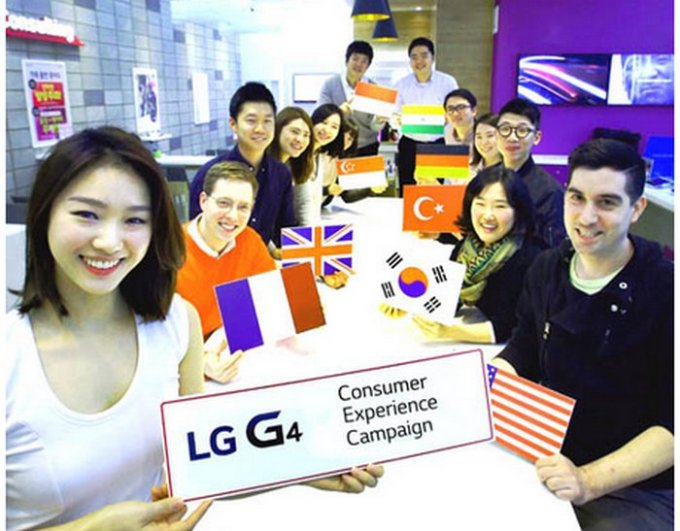 lg-g4-consumer-experience-campaign